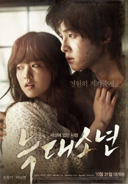 Review Film Korea: A Werewolf Boy