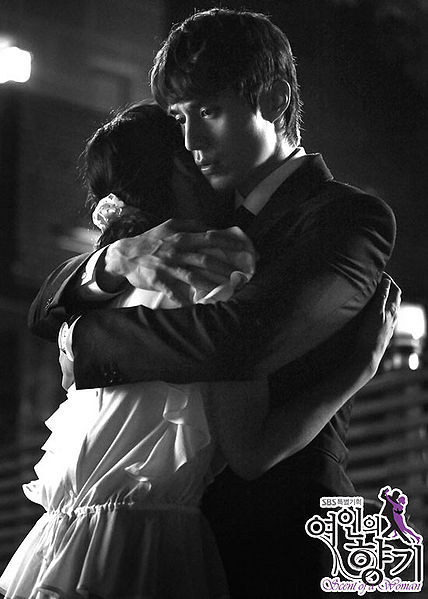 File:Scent of a Woman (Korean Drama)-32.jpg