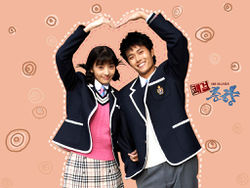 Sassy Girl Chun-hyang2.jpg