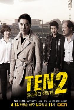 250px Special Affairs Team TEN 2 p2 naskah drama 10 orang pemain
