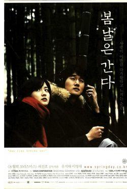 Un panorama du cinéma coréen - Page 3 250px-One_Fine_Spring_Day-p1