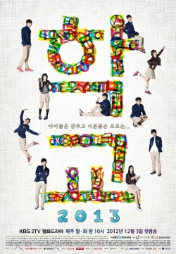 School 2013 - School 5 Korean Drama-p1.jpg