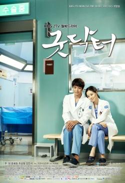 Good Doctor-p1.jpg
