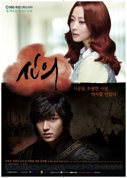 Faith (Korean Drama) - AsianWiki